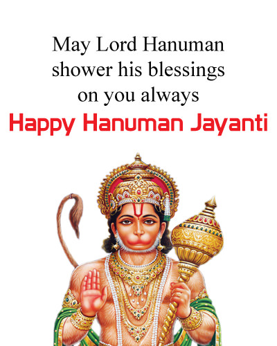 Happy Hanuman Jayanti Wishes in English
