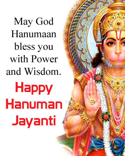 Happy Hanuman Jayanti in English