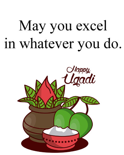 Happy Ugadi 2019 Photos