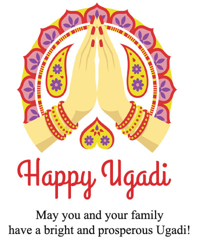 Happy Ugadi Images with Quotes