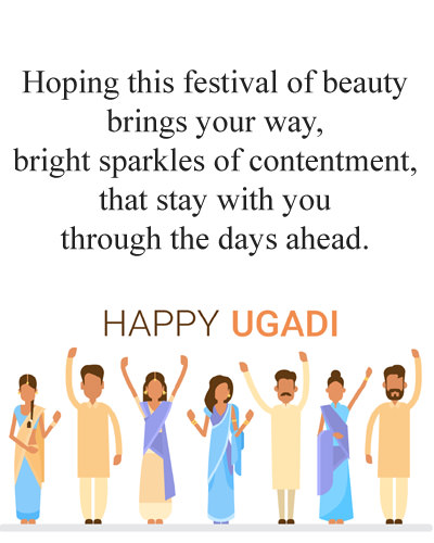 Happy Ugadi Wishes for Family