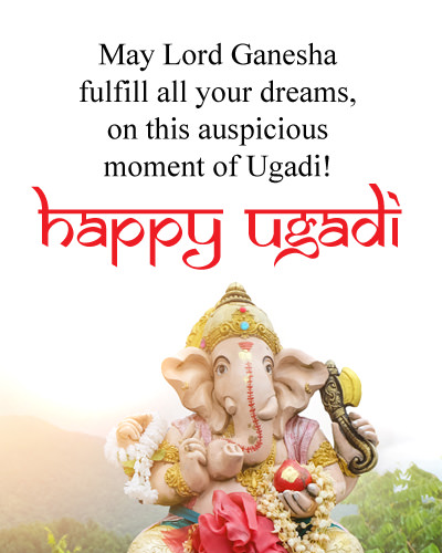 Happy Ugadi with Lord Ganesha