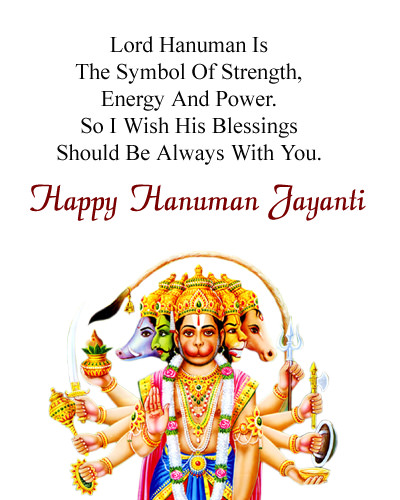 Lord Hanuman Jayanti Messages