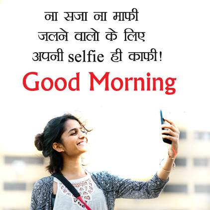 Selfie Good Morning Attitude Quotes
