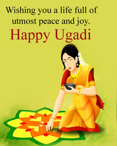 Ugadi Images for Ladies