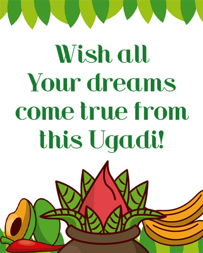 Ugadi Messages