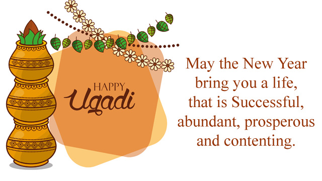 Ugadi New Year Wishes