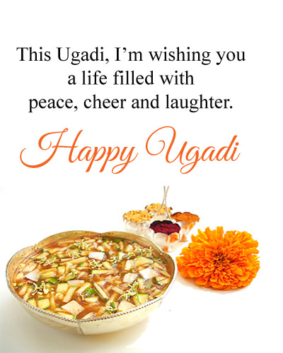 Ugadi Wishes in English