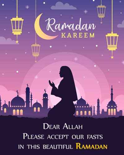 Allah Quotes for Ramadan
