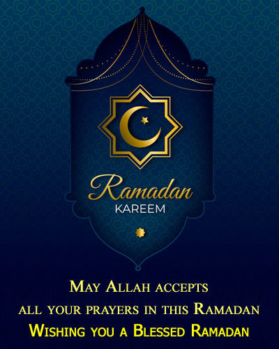 Allah accept Prayer for Ramadan