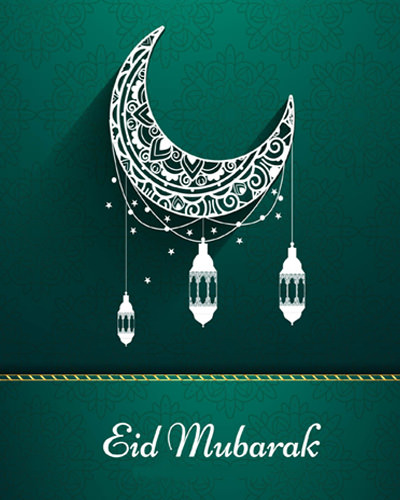 Beautiful Eid Photos