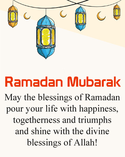 Full HD Ramadan Mubarak Pictures