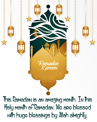 Holy Month Ramadan Quotes