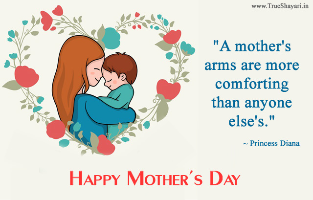 Mother's Arms More Comfortable