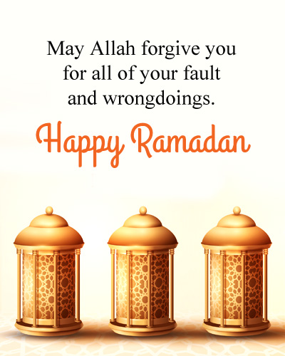 Ramadan FB Wishes