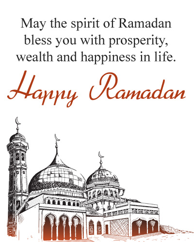 Ramadan Images for Whatsapp