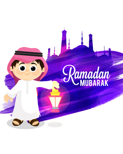 Ramadan Mubarak DP for Whatsapp