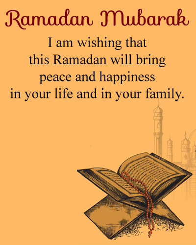 Ramzan Mubarak Wishes in English
