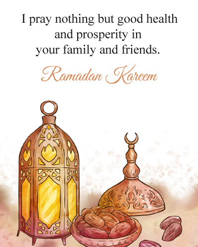 Short Quotes about Ramadan Kareem