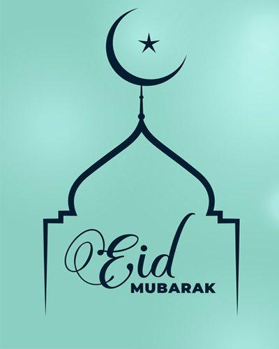 Simple Eid Photos