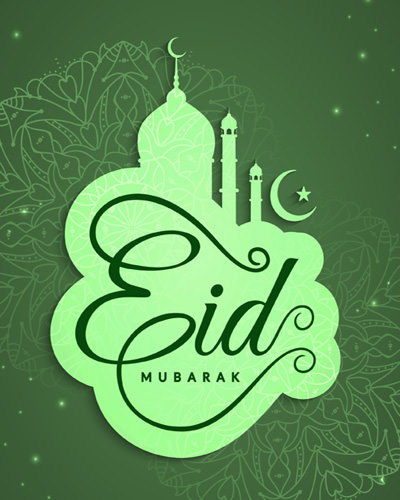 Happy Eid Wishes 2019 Images in Urdu and English, Eid