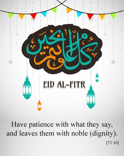 Eid AL-FITR Quotes in English