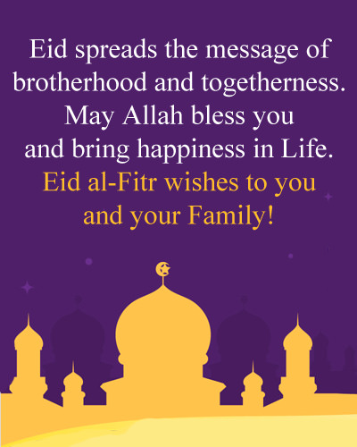 Eid Al-Fitr Wishes