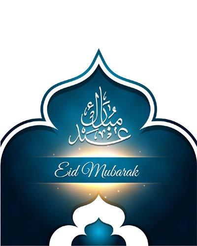 Eid Mubarak Blessing in Urdu and English