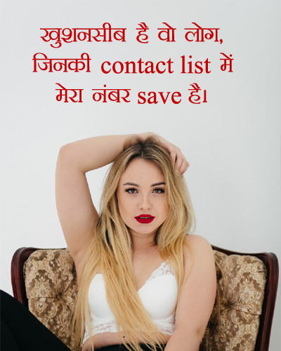 Girls Attitude Saying in Hindi