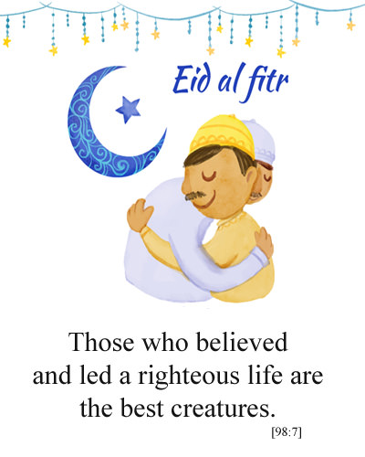 Happy Eid ul Fitr Quotes