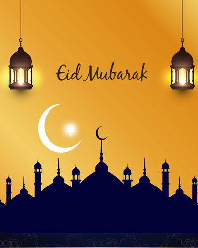 Sobar Wishes for Eid