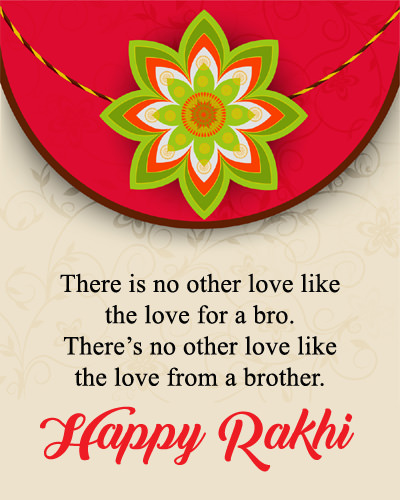 Happy Rakhi Msg for Brother