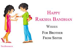 Happy Raksha Bandhan Wishes for Brother From Sister