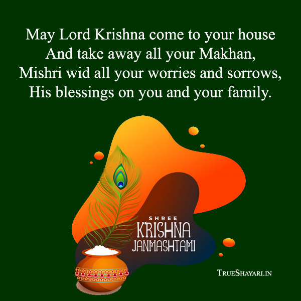 Janmashtami Wishes Images in English