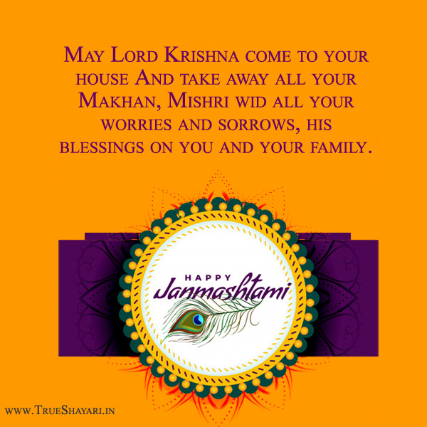 Lord Krishna Janmashtami Wishes