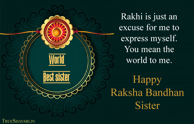 Raksha Bandhan Wishes Messages To Sister