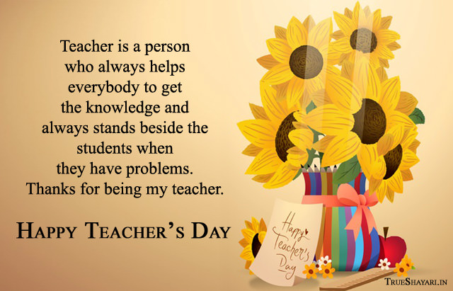 Thanks for being my teacher
