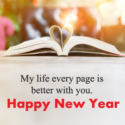 NewYear English Quote