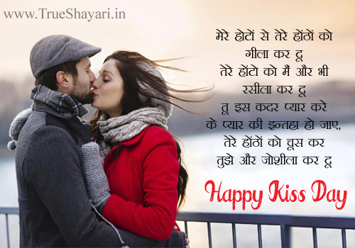 13th Feb Shayari