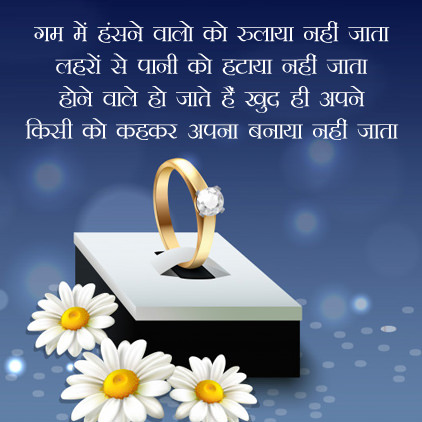 Attitude Propose Day Shayari for Indirect Proposal