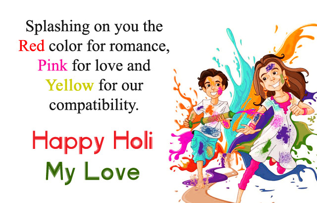 Happy Holi My Love Messages
