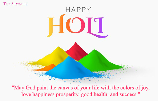 Happy Holi Quotes about Life