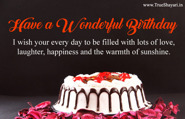 Have a Wonderful Birthday with Cake Image
