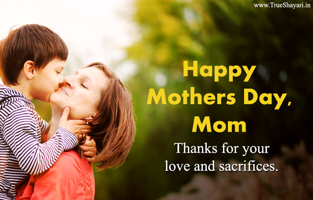 Happy Mothers Day Mom From Son