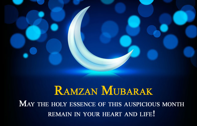 Ramzan Mubarak Messages