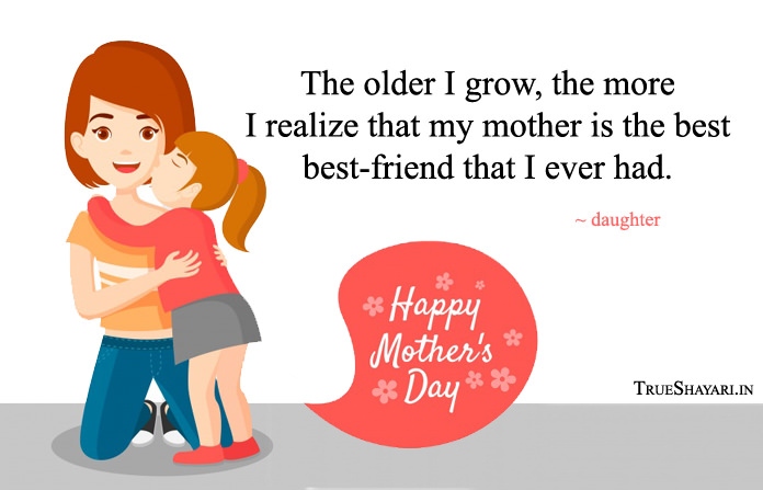 Mother is Best Friend Quotes