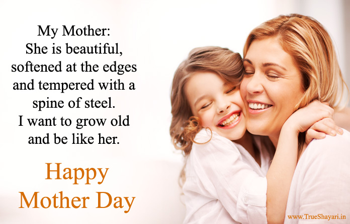 My Beautiful Quotes By Daughter