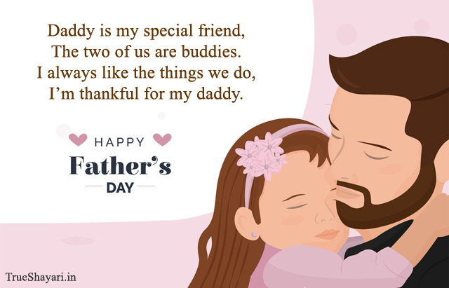 Daddy is my special friend