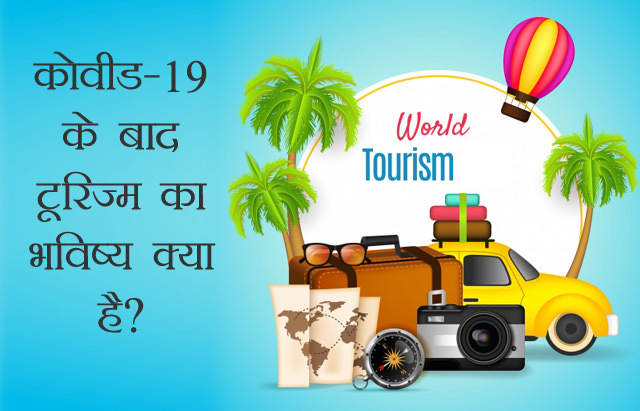 What is the scope of tourism after COVID-19