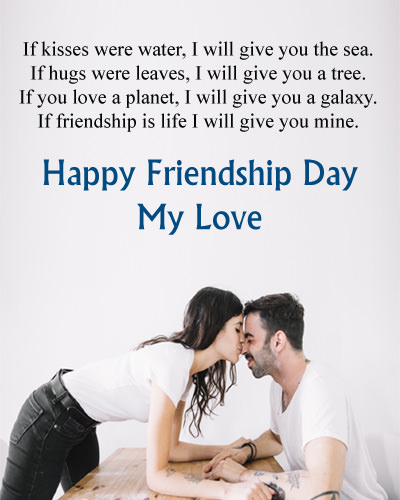 Friendship Day I Love You Messages for Boyfriend